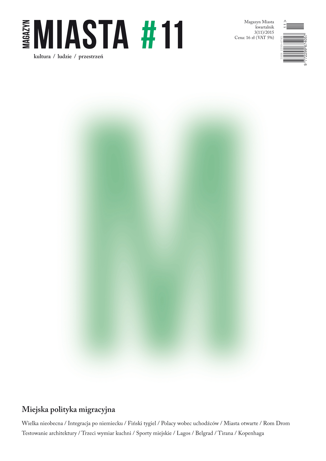 MM #11