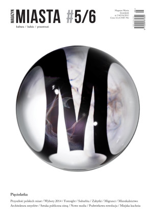 MM #5-6